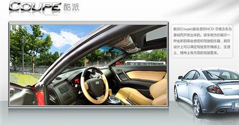 360度酷派汽车